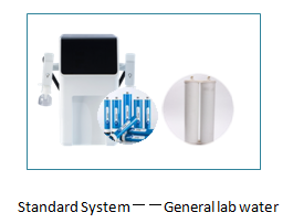 Lab Ultrapure Water Systems – Membrane Solutions